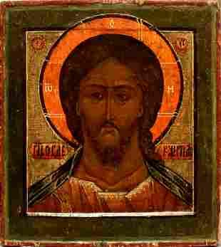 """Christ Pantokrator """"The Grimm Eye"""""""