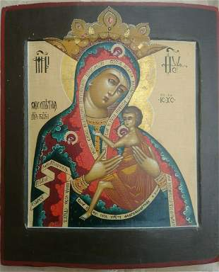 Russian Icon Of The Mother of God Kovcheg rare!