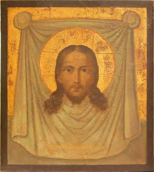 Christ Mandylion