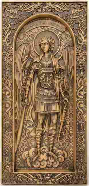 Saint Archangel Michael