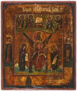 Saint Sophia, the Wisdom of God