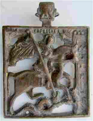 18th CENTURY ANTIQUE RUSSIAN BRONZE ICON OF ST.GEORGE