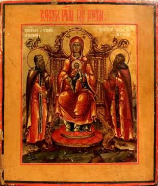Our Lady Pecherskaya