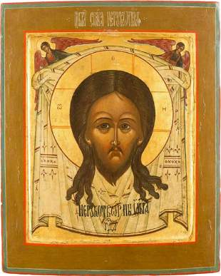 ANTIQUE CIRCA 19c HAND PAINTED RUSSIAN ICON CHRIST