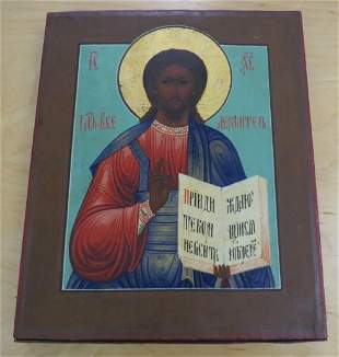 ANTIQUE 19C HAND PAINTED RUSSIAN ICON OF CHRIST THE