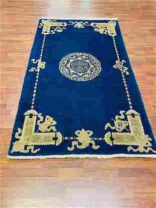 Antique Chinese Peking rug4718
