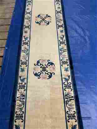 Hand Knotted Chinise 2.3x15 ft ft