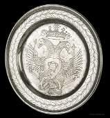 Sigle Reed Wrigglework Plate