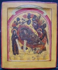 Large Birth of Christ