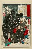 Abe no Hirafu fighting a great bear in the snow