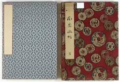A Shijo- and Nanga-style sketchbook