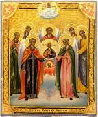 Synaxis of the Archangel Michael with Saints