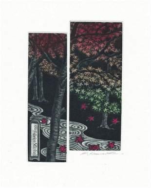 Sakura (Cherry Trees)