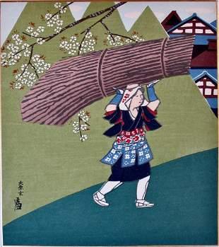 Tokuriki: Woman Carrying Bundles