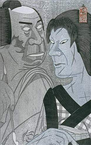 Two actors in the kabuki play Kirare Otomi. - Limited