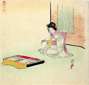 Young girl engaged in embroidery