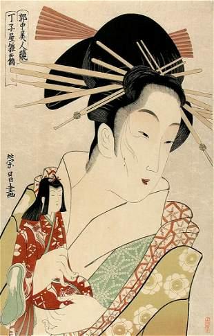 The courtesan Hinazuru of the Chojiya