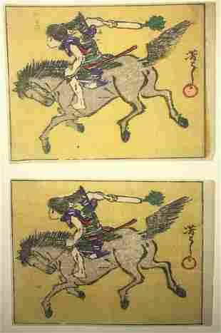 Lot of Two Original Japanese woodblock prints. Artist: