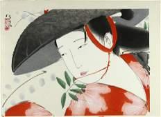 Wisteria Maiden Fujimusume