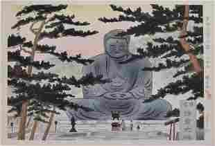 Tokuriki: Great Buddha at Kamakura