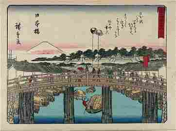 Fifty-three stations of the Tokaido