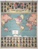 [Two-Page World Wall Atlas]