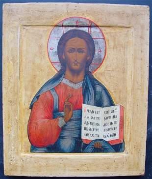 Large Christ Pantocrator/Saviour