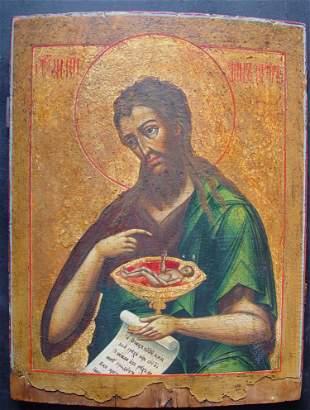 Large John the Baptist