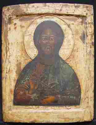 Christ Pantocrator/Saviour