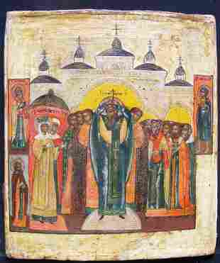 Elevation of the Holy Cross