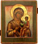 Our Lady Hodegetria of Smolensk