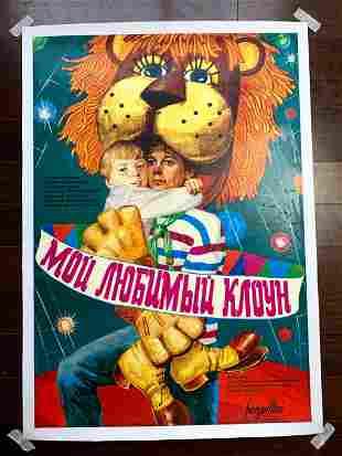 "Sovexportfilm (1920's) 24"" x 34.5"" Russian Movie Poster"