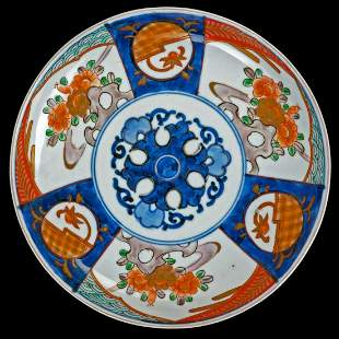 Japanese porcelain colored Imari plate early 20th C