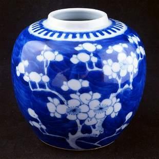 Small Chinese Qing/Republic prunus ginger jar