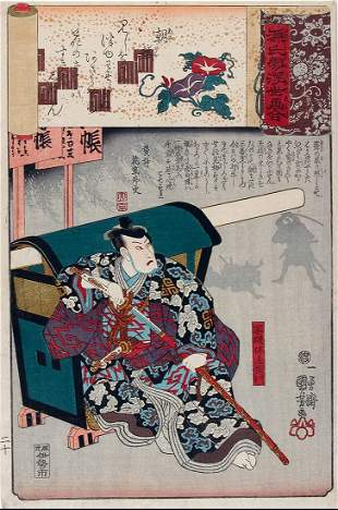 Utagawa KUNIYOSHI (1797-1861): Asagao
