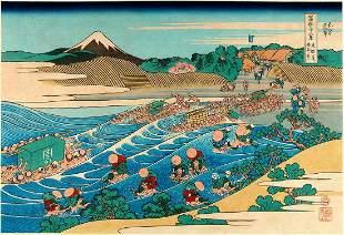 HOKUSAI, Katsushika (1770-1849): Mt. Fuji seen from
