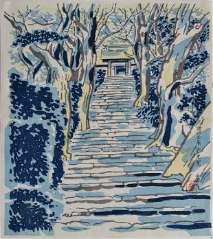 Tokuriki: Steps to Temple Gate