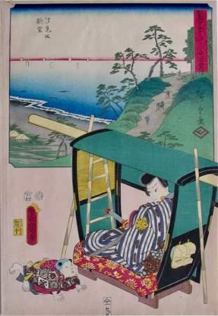 Kunisada/Hiroshige: Two-Brush Tokaido, Goyu
