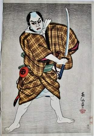 Natori Shunsen: Onoe Kikugoro VI