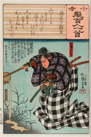 Utagawa KUNIYOSHI (1797-1861): Kanawa Goro Imakuni
