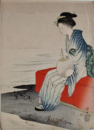 Keishû: Suzumidai