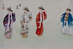 Kogyo: Kyogen gojûban, Wakana