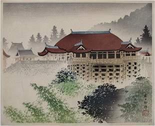 Tokuriki: Kiyomizu Temple