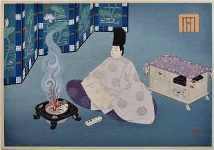 Masao Ebina: Genji, Maboroshi