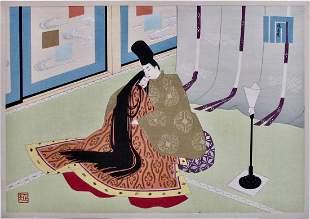 Masao Ebina: Genji, Fuji no Uraba