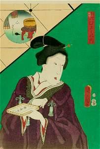 Utagawa KUNISADA (1786-1865): Woman holding a tray