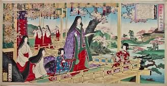Nobukazu: Ono no Komachi