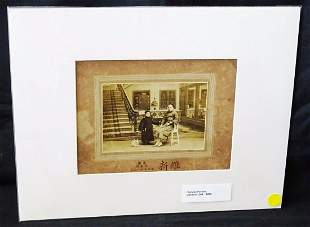 1900 Chinese Mounted Photo Mother & Boy Child & Bunny