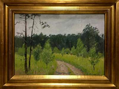 Oil painting Road to the forest Grigoryev Sergey