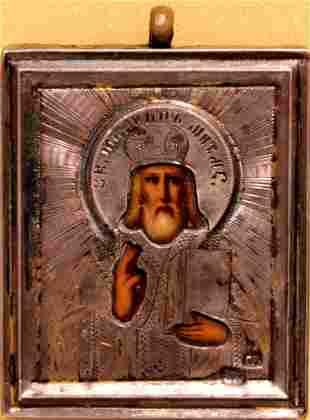 Saint Phillip Mitropolit Moskovskiy